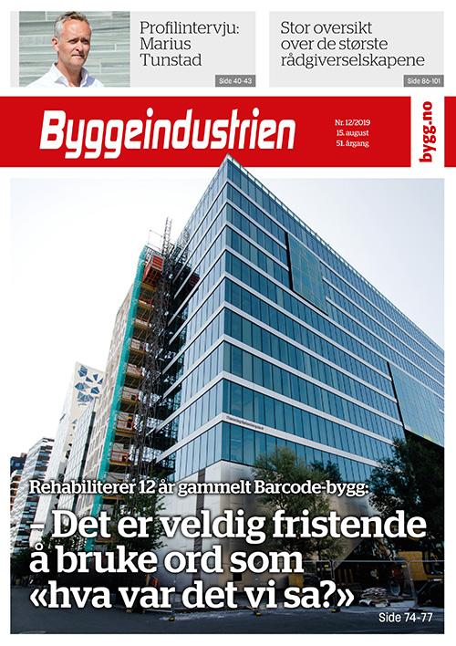 Tegn abonnement på Byggeindustrien!