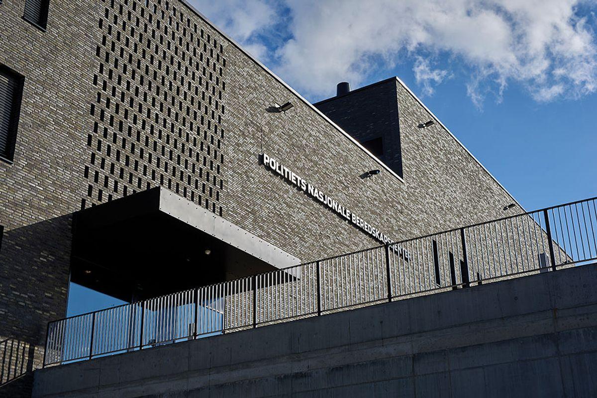 Hovedbygningen med administrasjon har en flettverksmur i fasadene. Foto: Nordic – Office of Architecture, Knut Ramstad