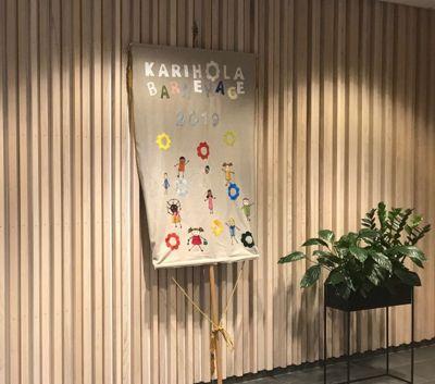 Karihola barnehag i Kristiansund er eit døme på eit kommunal bygg av tremateriale.