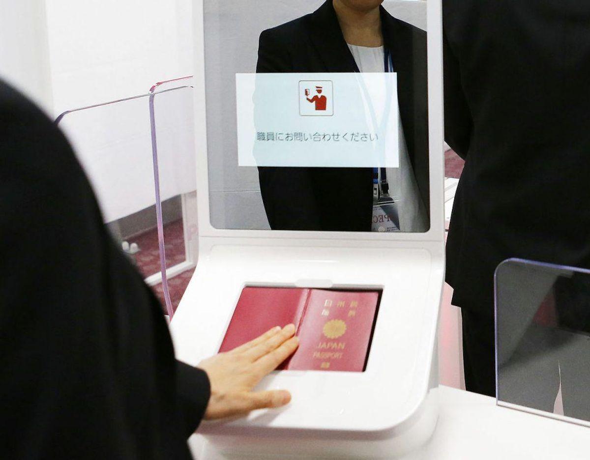 Det japanske pas giver adgang til 190 lande uden visum. Foto: Scanpix