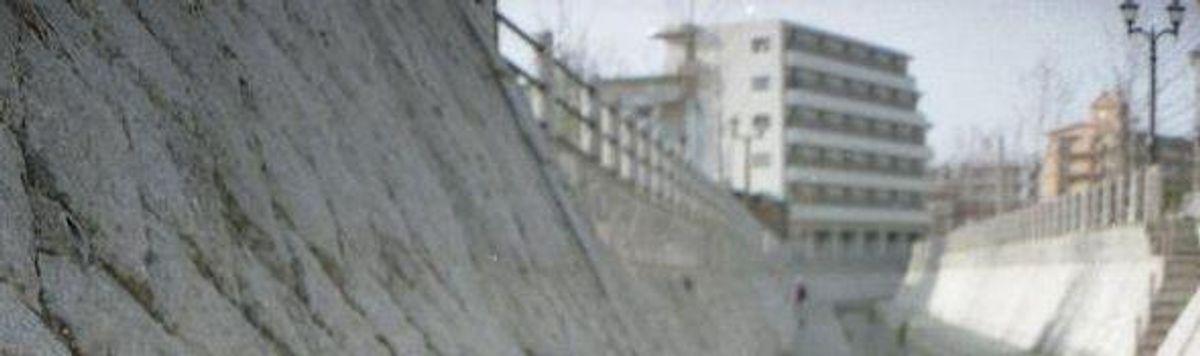 Hvor er dette henne? Foto: Europol.