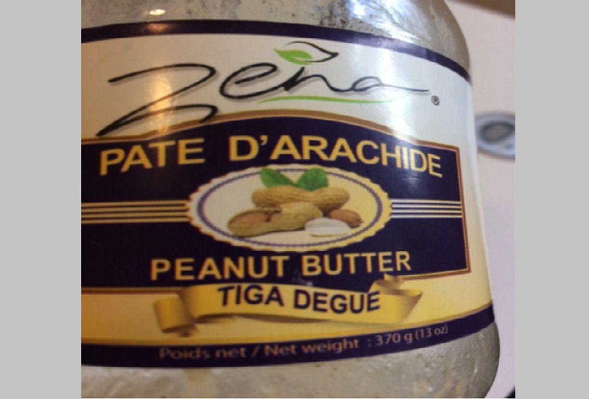 Det er denne peanutbutter, der kaldes tilbage. Foto: Fødevarestyrelsen.
