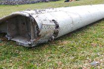 Fly fyldt med skeletter fundet: Er det MH370?