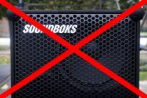 Soundbokse: Her slutter festen